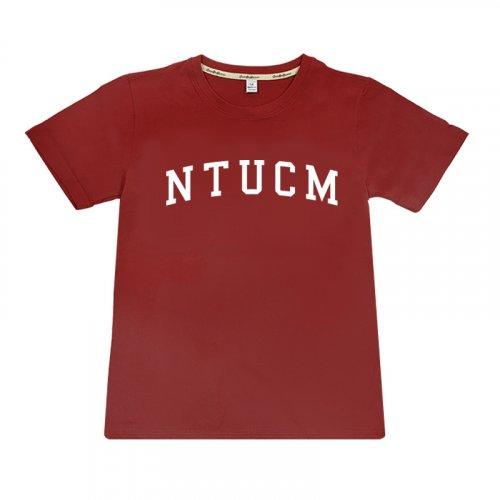 NTUCM經典款純棉短T-酒紅