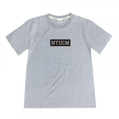 NTUCM黑BOX純棉短T-灰