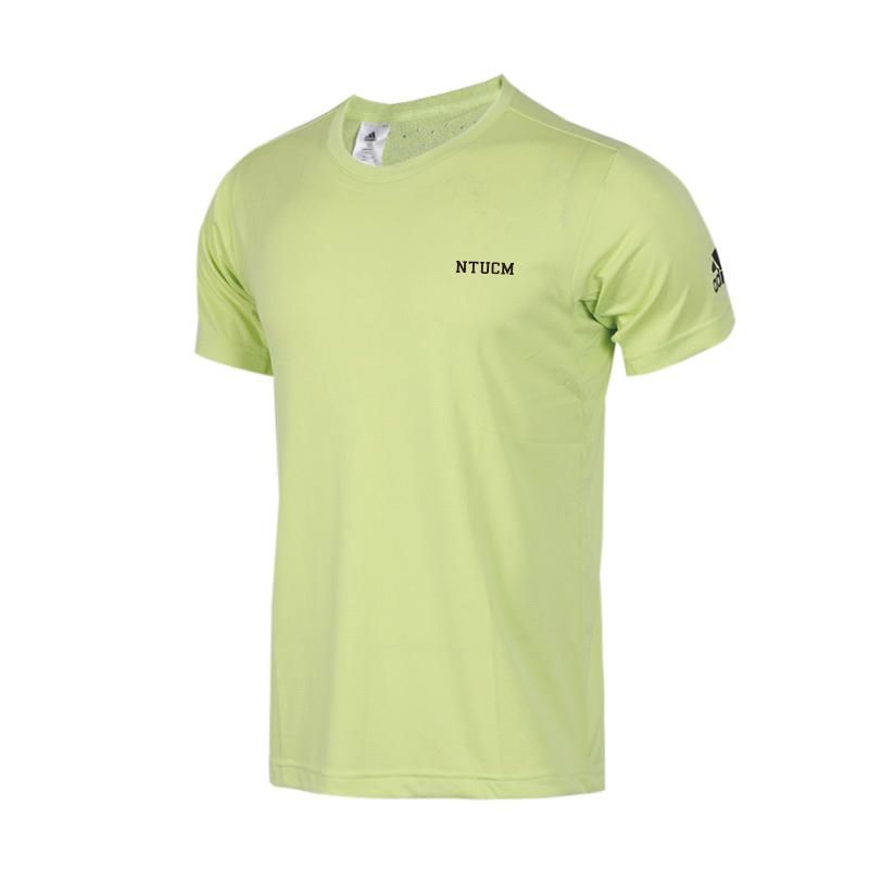 NTUCM愛迪達排汗衫-清檸黃綠